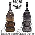 MCM Trey 4-in-1 Gradation Visetos Sling