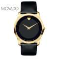 Movado Unisex Swiss Museum Classic Black Leather Strap Watch 40mm