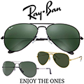 Ray Ban Unisex Large Aviator Sunglasses-Available In Black, Gunmetal, Or Gold