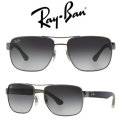 Ray-Ban Square Gunmetal & Acetate Highstreet Sunglasses - Available In Grey Gradient Lenses