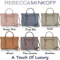 Rebecca Minkoff Top Zip Regan Convertible Satchel Tote - Available In 6 Colors