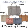 Rebecca Minkoff Top Zip Regan Convertible Satchel Tote - Available In 5 Colors