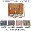Rebecca Minkoff Top Zip Mini M.A.C. Crossbody With Chain / Leather Strap - Available In 5 Colors