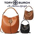 Tory Burch Miller Metal-Logo Slouchy Hobo