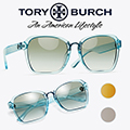 Tory Burch Square Painted Rim Sunglasses