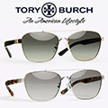 Tory Burch T-Logo Square Sunglasses