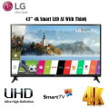 LG 43� UHD 4K Smart LED AI With ThinQ � Available In Black