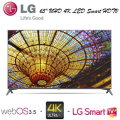 "LG 65""  UHD 4K LED Smart HDTV With WebOS 3.5-Available In Silver"