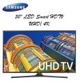 Ultra HD 4K Resolution TVs Buy Now Pay Later TV Financing