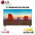 "LG 55"" UHD 4K HDR Smart LED AI With ThinQ"