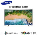 "Samung 65"" Curved Smart LED 4K Ultra HD TV with HDR"