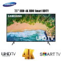 "Samsung 75"" UHD 4K HDr Smart LED HDTV With Built-in WiFi - Available in Charcoal Black"
