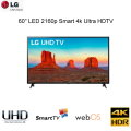 "LG 60"" Class LED 2160p Smart 4K Ultra HDTV with HDR Featuring Built-In webOS"