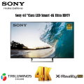 "Sony 65""Class LED Smart 4k Ultra HDTV Featuring 4K X-Reality Pro & Built-in WiFi"