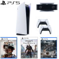 Sony Playstation 5 Mature Bundle w/HD Camera, 3 Games and Extra Controller
