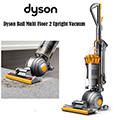 Dyson Ball Multi Floor 2 Upright Vacuum Cleans Carpets, Wood Floors, Vinyl And Tile
