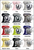 Kitchenaid Artisan Series Stand Mixer With Pouring Shield