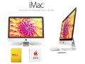 "Free Office Mac Home Student - Apple 21.5"" iMac 2.7GHz Desktop & AppleCare 3YR Protection Plan"