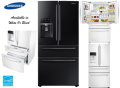 Samsung 28 Cu Ft Bottom Freezer Refrigerator- Available In Black Or White