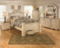 Light Opulent 7-Piece Bedroom Package Featuring Faux Marble Caf_ Tops In A Grand Old World Design