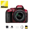 Nikon 24.1 MP Digital SLR Camera Kit With 18-55mm Lens, 16GB Memory Card, Cleaning Kit, Bag & More