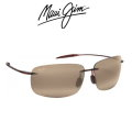 Maui Jim Men's Breakwall Rootbeer Sunglasses