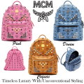 MCM Signature Stark Studded M Backpack With Pyramid Stud Design -Available In Cognac, Pink, Or Denim