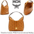 MCM Gold Visetos Hobo With Diamond Studs & Detachable Crossbody Strap - Available In Cognac