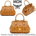 MCM Gold Visetos Dr. Satchel Bag With Diamond Studs & Crossbody Strap - Available In Cognac