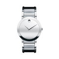 Movado Sapphire Stainless Steel Dial Men's Watch - Silver Mirror