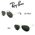 RayBan Unisex Large Aviator Sunglasses-Available In Gun Metal Or Gold