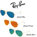RayBan Large Unisex Matte Aviator Sunglasses-Available In 3 Colors