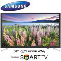 LED TVs Buy Now Pay Later TV Financing