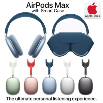 Apple AirPods Max with Soft Smart Case and AppleCare+